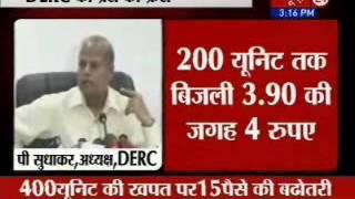 Delhi Electricity Regulatory Commission hikes power tariffs