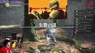 Maddyson в Dark Souls 3 26.03.16 Часть 3