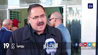 وقفات احتجاج فلسطينية رفضاً لقطع المساعدات الأمريكية عن الأونروا - (5-2-2018)