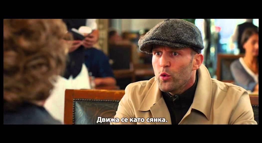 ТВ Спот - ШПИОНИ