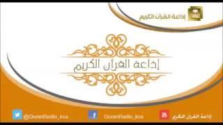 فضل أيام عشر ذي الحجة الشيخ بن باز رحمه الله