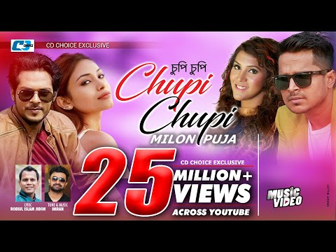 Chupi Chupi | Milon | Puja | Official Music Video | Bangla Hit Song | FULL HD