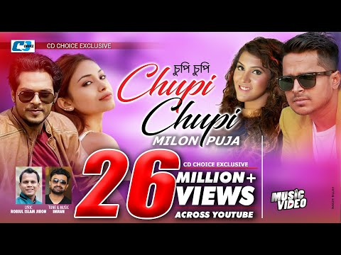 Chupi Chupi | Milon | Puja | Official Music Video | Bangla New Song | FULL HD