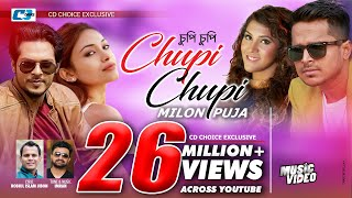 Chupi Chupi – Milon And Puja Video Download