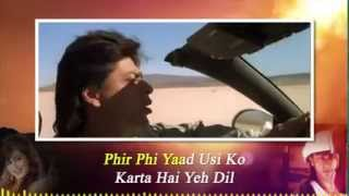 Lyrical   Yeh Dil Deewana Full Song With Lyrics   Pardes   Shahrukh Khan, Mahima Choudhary