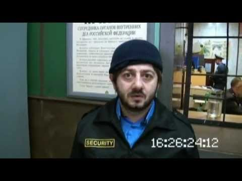 Наша Russia БОРОДАЧ все серии from YouTube · Duration:  1 hour 50 minutes 40 seconds
