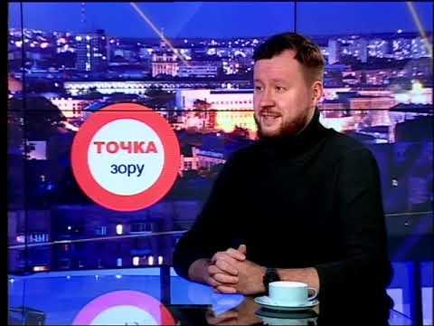 телеканал р1: ТОЧКА ЗОРУ Дмитра Булаха / 07.12.2020