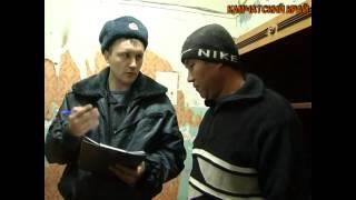 Сотрудники камчатской полиции совместно с УФМС России проводят профилактические мероприятия