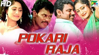 Run Raja Run…  New Released Full Hindi Dubbed Movie 2019 | Raja, Ramya, Shobha
