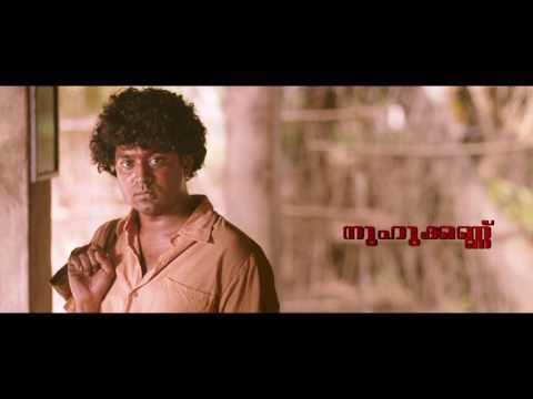 Asif Ali plays Nuhukannu in Arun Kumar Aravind's Kaattu