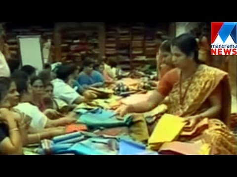 Human Right Violation in Textile shops  | Manorama News