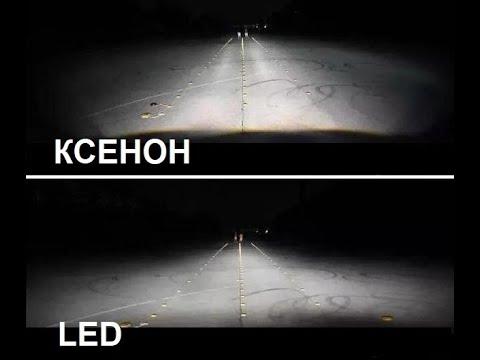 Сравнительный тест заводского ксенона и диодных ламп на Fielder Hybrid Wxb, LED в сравнении с Xenon