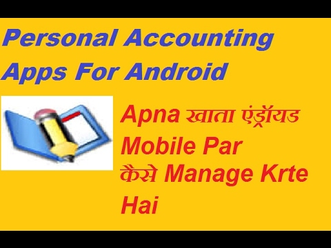 Personal Accounting Apps For Android