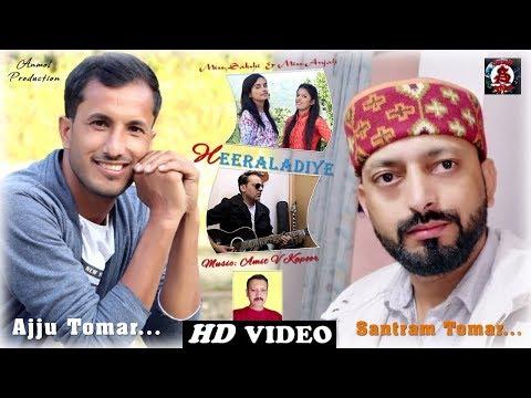 Latest Jaunsari Pahari Video 2018 | Heera Ladiye | Santram Tomar | Ajju Tomar