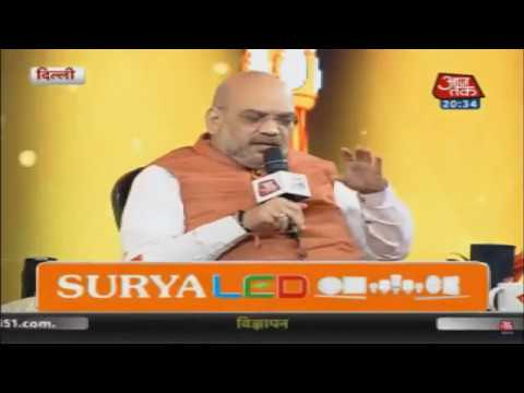 Shri Amit Shah on Panchayat Aajtak | 4 years of NDA government