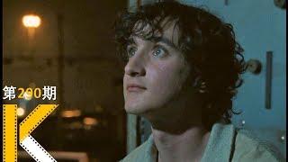 【看电影了没】从奴隶社会来的美少年,戛纳穿越神作《幸福的拉扎罗》