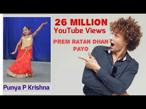 Prem Ratan Dhan Payo - Title Song - Cute Dance by Punya P Krishna