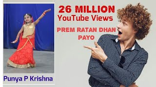 Prem Ratan Dhan Payo - Title Song - Cute Dance by Punya P Krishna