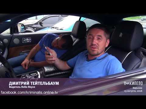 Russian mafia lifestyle luxury cars and money