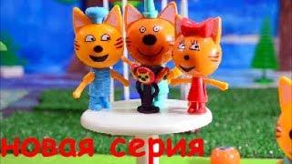 Новая  серия Три кота | Спортивный лагерь | мультфильмы с  игрушками  три кота
