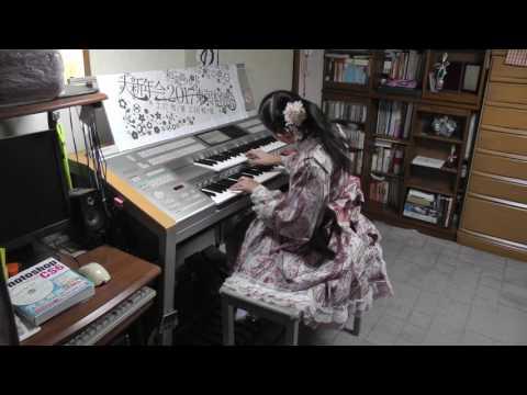 千本桜(Senbon Zakura)和楽器バンド・バンドスコアより自編 エレクトーン 小5(11 years old)