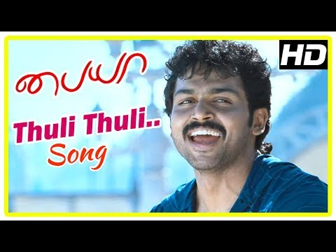 Tamil Hit Songs | Thuli Thuli Song | Paiya Movie Scenes | Karthi falls for Tamanna