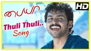Tamil Hit Songs | Thuli Thuli Song | Paiya Movie Scenes | Karthi falls for Tamanna