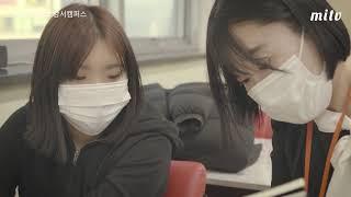강서미용학원,크리스챤쇼보 강서캠퍼스,서경대학교 입시반,…