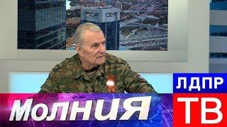 Спирин Ю.Л. комментирует военное положение на Украине.