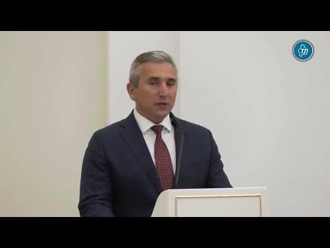 Губернатор вручил государственные награды в честь 75 летия региона