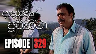 Adaraniya Poornima | Episode 329 07th Octomber 2020 Thumbnail