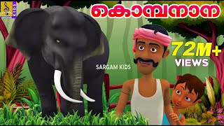 Firma UTP | Schöne Elefanten-Song