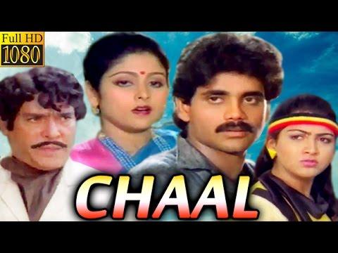 Chaal | 1987 | Hindi Dubbed Movie | Nagarjuna Akkineni, Amala Akkineni, Jayasudha | Film Library