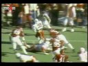 Mike Rozier Photo 17