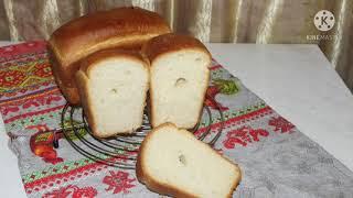 Домашний Заварной Хлеб Мягкий Воздушный и Ароматный Вкуснее Покупного