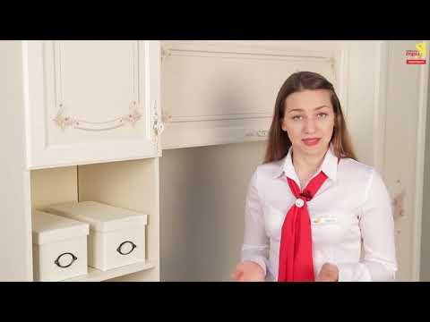 «Лючия» модульный набор мебели для детской