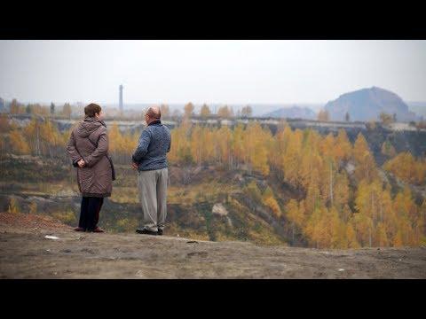 Со дня аварии на шахте «Центральная» прошло 25 лет