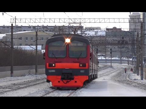 ЭД4МК-0097 Экспресс Курган - Екатеринбург