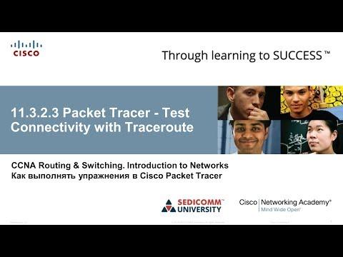 Вопрос: Как выполнить команду traceroute?