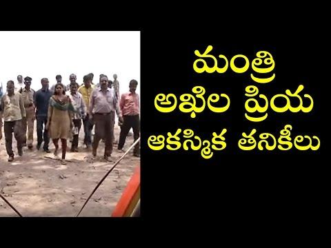 Minister Bhuma Akhila Priya Sudden Inspection on Bhavani Island | Newsdeccan