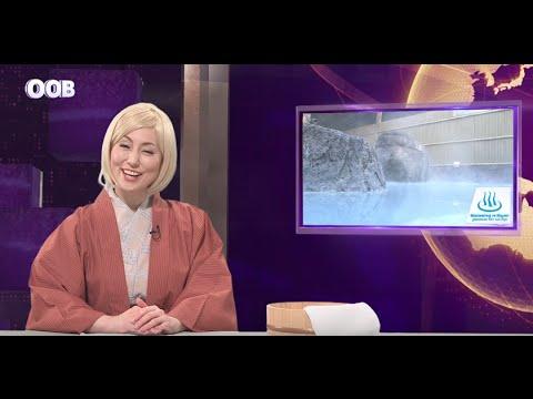 Onsenken Oita Broadcast OOB News