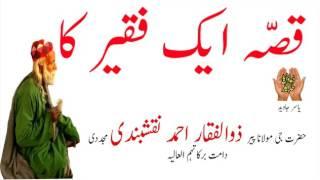 Qissah Ek Faqir Ka By Hazrat Maulana Peer Julfikar Sahab DB