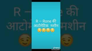 Anish keshri115