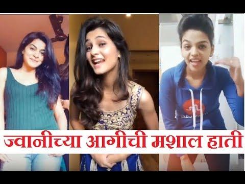 Jwanichya Aagichi Mashal Haati..|| ज्वानीच्या आगीची मशाल हाती....Marathi Musically