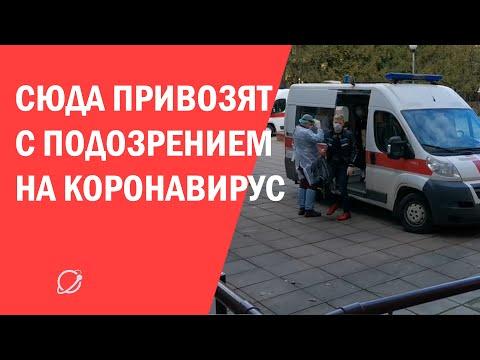 Госпиталь для подозреваемых