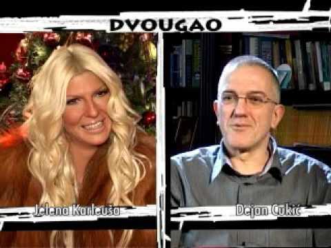 DVOUGAO 170 Jelena Karleuša  Dejan Cukić jan. 2011