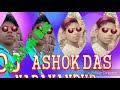 Dj Ashok