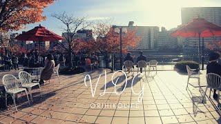 일본 브이로그 | 느긋…