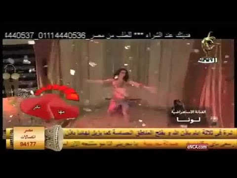 Belly dancing TV show suspended in Egypt