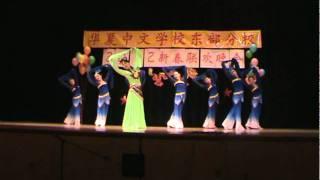 黄梅歌舞: 天女散花